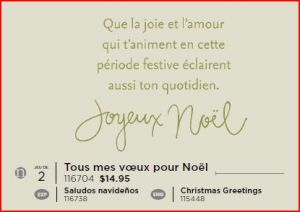 Christmas Greetings - French