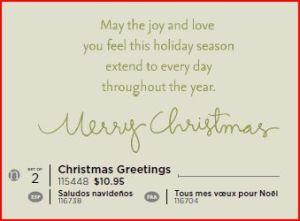 Christmas Greetings - image file