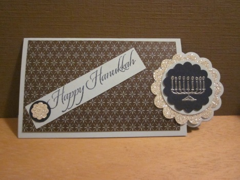 Jewish Celebrations Plain & Simple Card: