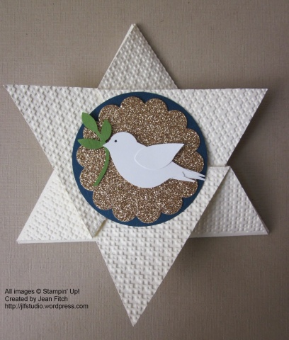 Star Fold Chag Sameach - watermarked