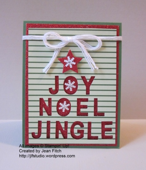 Little Letters Tree Card - watermarked