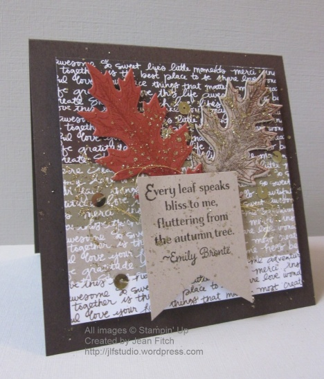 WWC34 - Fluttering Trees side angle - Ombre Technique Challenge - Jean Fitch